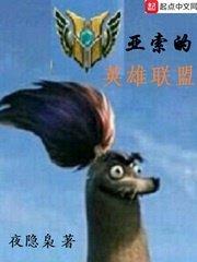 Yasuo anh hùng liên minh