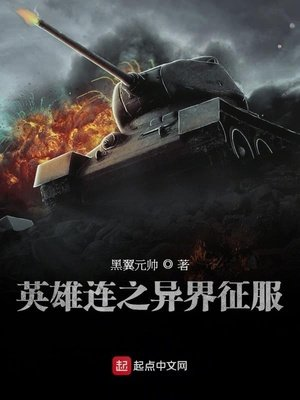 Company Of Heroes Chi Dị Giới Chinh Phục